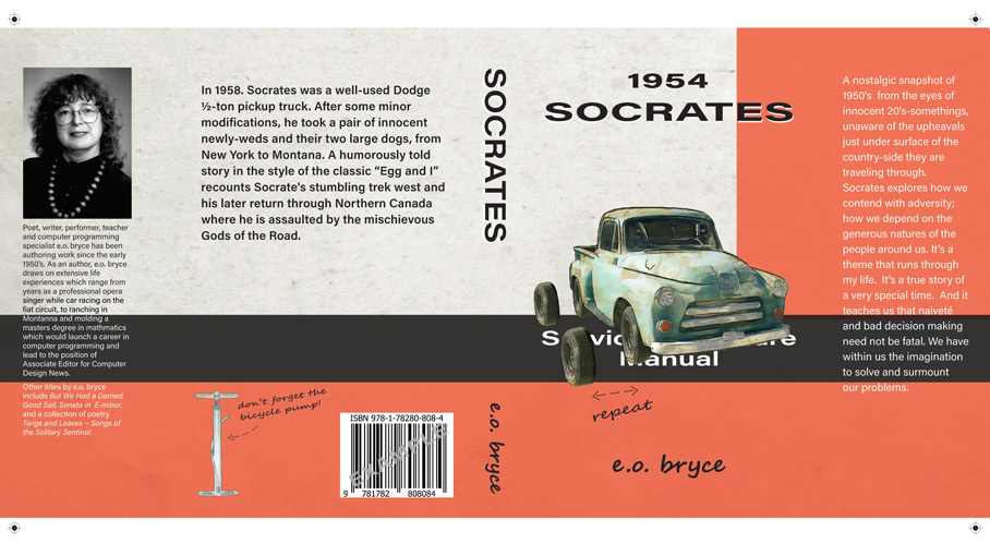 eobryce Socrates Book Cover